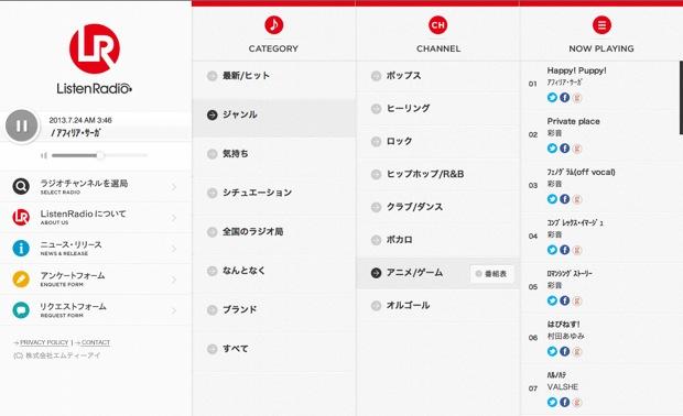rp_アニメ曲