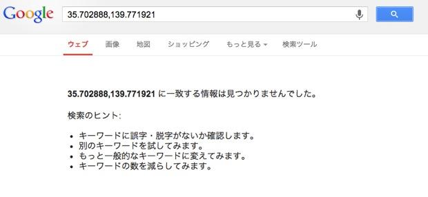 rp_google