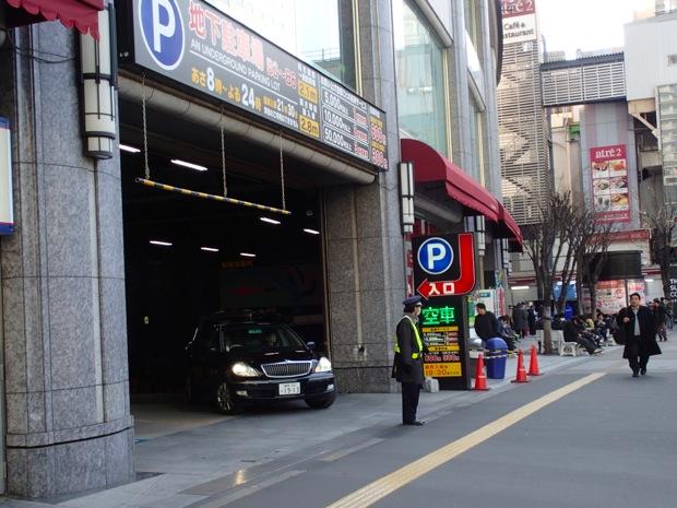 「ヨドバシakiba 駐車場」の画像検索結果