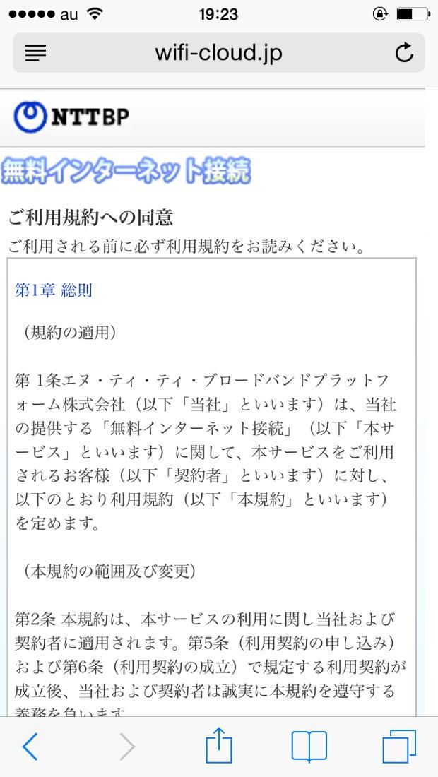 rp_2014-04-24 19.23.37