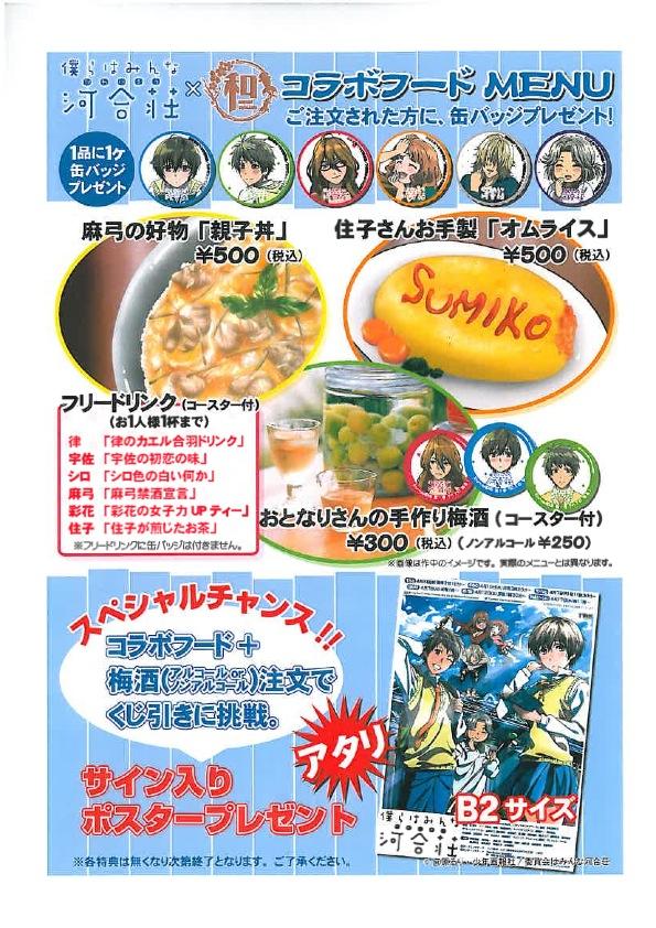 rp_menu