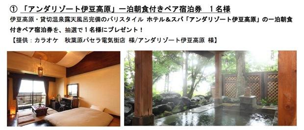 rp_akibal-p01