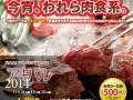 rp_akibar5_main