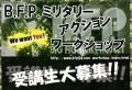 rp_bfp