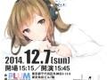 rp_cm_live_1st