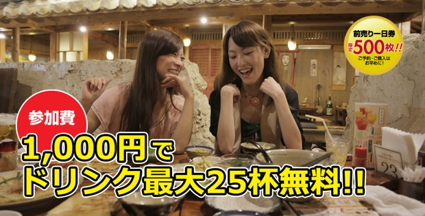 rp_akibar_vol.6main