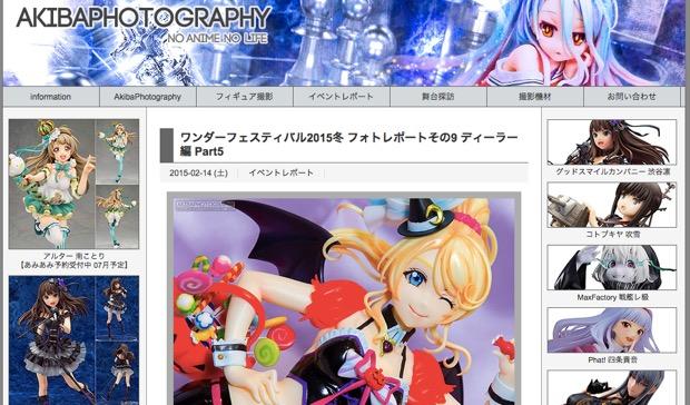 zp_AkibaPhotography