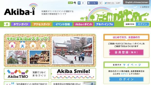 zp_akiba-i