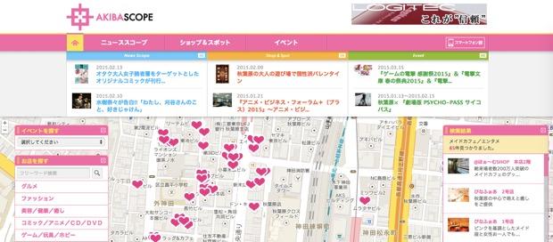 zp_akiba-scope