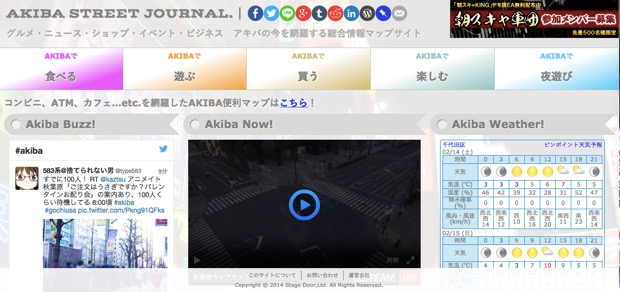 zp_akiba_sj