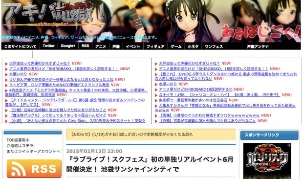 zp_akibajigoku