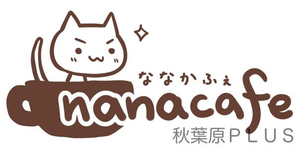 zp_nanacafe_logo