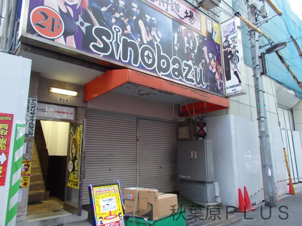 zp_PA120084