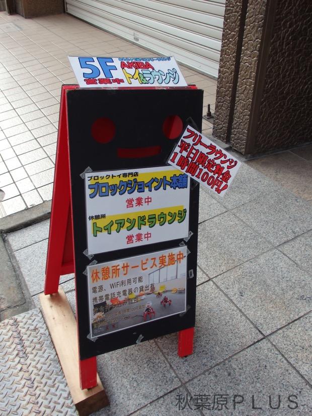 zp_PA120096