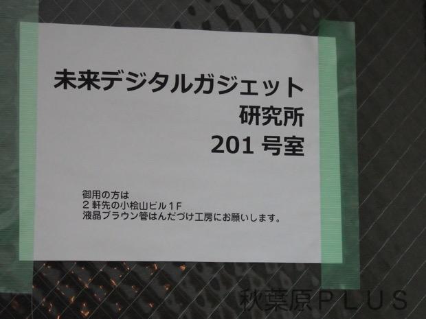 zp_PA120117