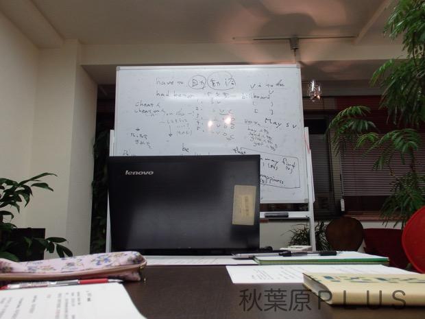 教室の講義風景。4名ほどの生徒さんが英会話に励んでいた。