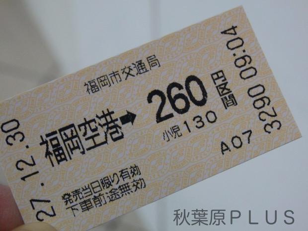 zp_PC300022
