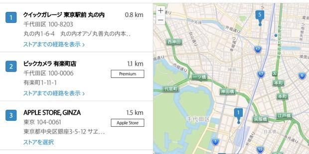 zp_iphonemap