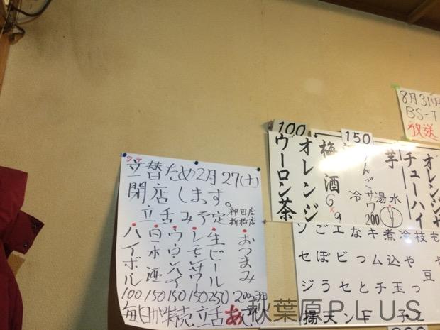 zp_2016-02-17 18.37.04