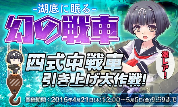 zp_eventbanner_yonshiki_l_800x480