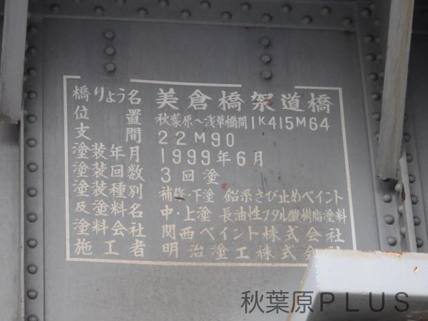 zp_P5030163