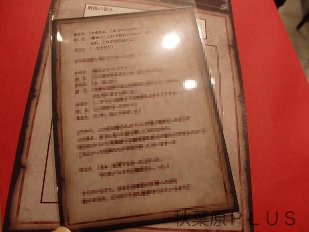 zp_P5220104