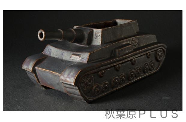 zp_戦車型花器