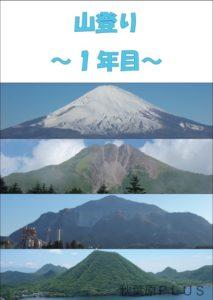 【C90:3日目・西り-10b】山森峠