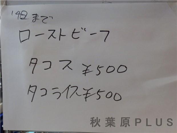pa112916