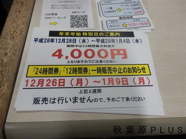 pb236835