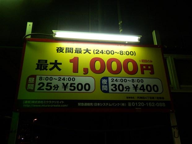 pc300014