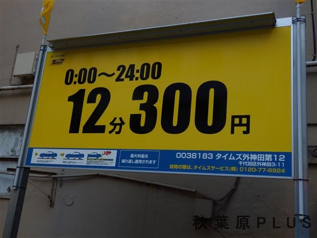pc300137