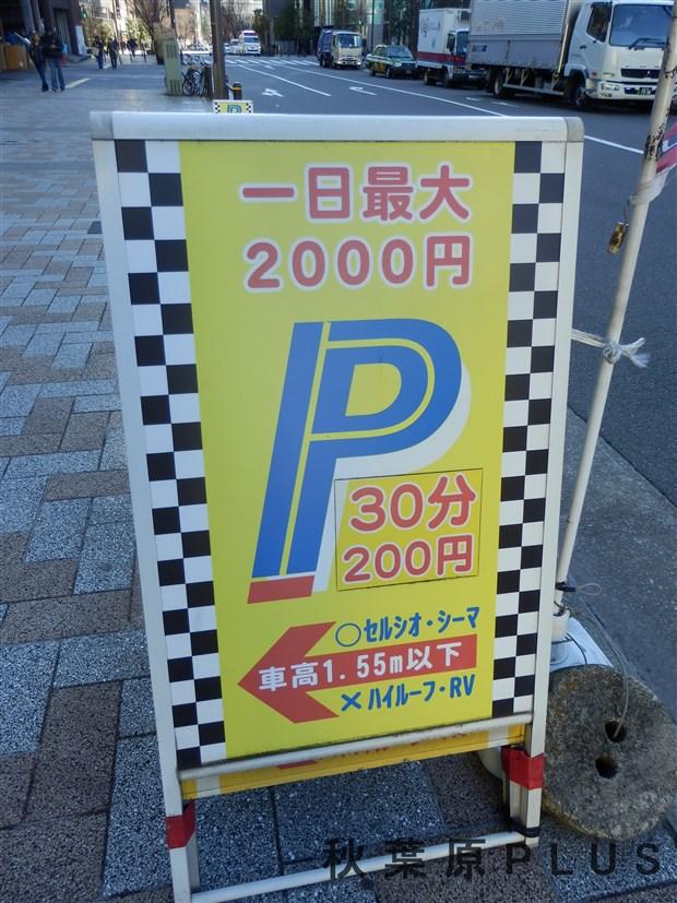 pc300371