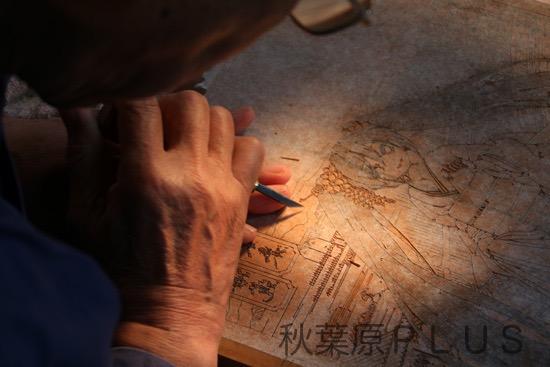 Carving the Ukiyoe