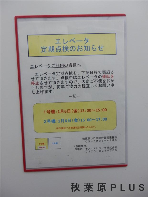p1061168