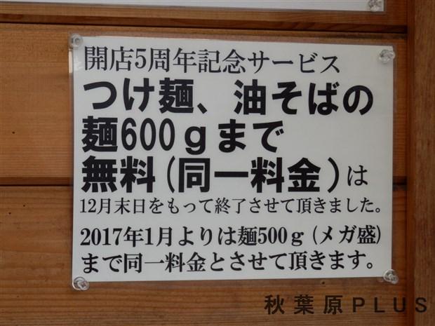 p1061225