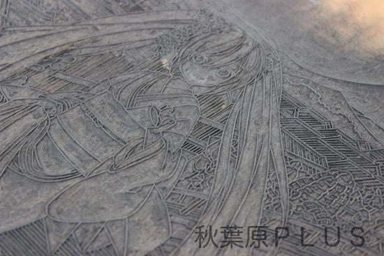 Hatsune Miku Ukiyoe carving