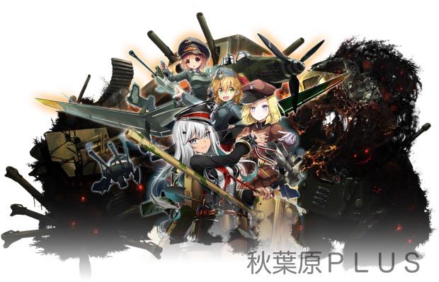 zp_P2-Picture01