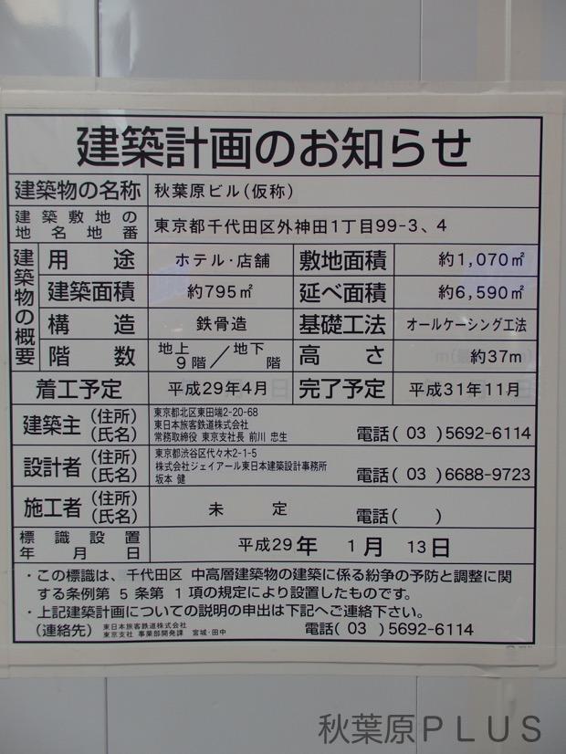zp_P2110058