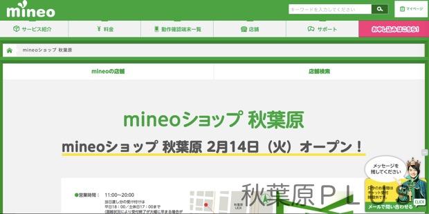 zp_web_mineo