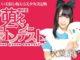 日本で最も萌える美少女決定戦「第6回 国民的萌えクィーンコンテスト」の予選が開催中! あなたは誰を応援する?