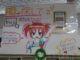「アニメリサイクルなごみ」が2017年7月9日の日曜日で閉店!