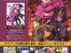 「GGO」×「アド街っぷ」コラボが秋葉原でスタート!2018年7月15日までに限定ポストカードを手に入れよう!