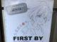 秋葉原に『秋葉原の鞄や FIRST BY』が2018年7月4日にオープン!
