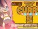「ゆるキャン△~カレーめん~」は夏コミC94のTHEキャラブース(西3ホールNo.3334)でも販売!