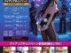秋葉原で「青春ブタ野郎はバニーガール先輩の夢を見ない」×「アド街っぷ」タイアップキャンペーンも開催中!