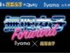 「無限女子~ powered by 仮面女子 ~」の新メンバーが決定!? 2019年2月25日に一般無料公開型のプレス発表会も開催決定!