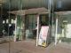 秋葉原の有料トイレ「オアシス@akiba」に入ってみた!